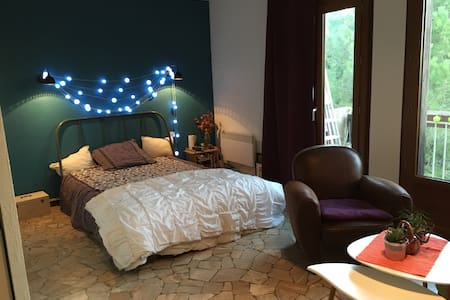 Studio cosy ! - Montpellier - Appartement
