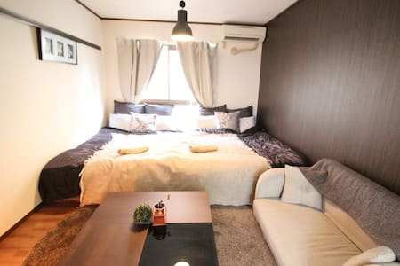9-1 SALE! Max 5persons 5min walk stn SHINJUKU wifi - Apartment