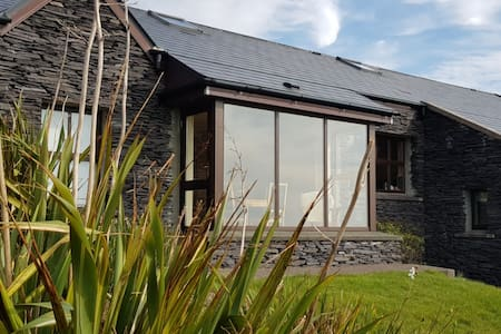 Radharc Na nOilean Holiday Home
