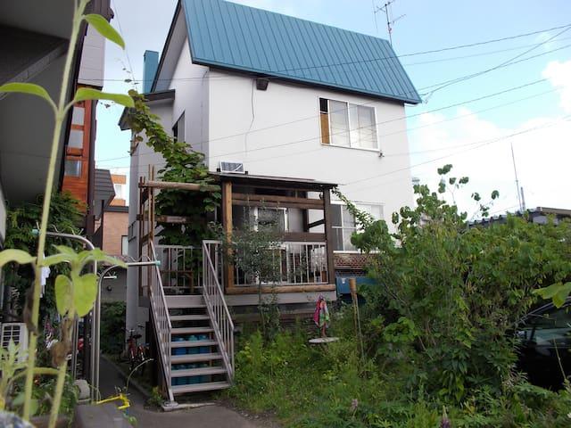 Private Apartment  Good Base for Hokkaido Trip