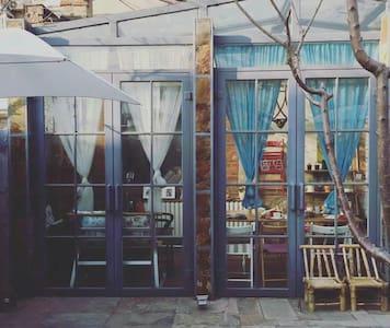 来大连  住在院子里的民宿咖啡馆  是个什么样的体验? - Dalian - Hus