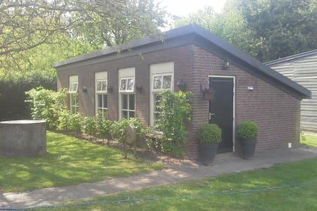 Landelijke Cottage - Schijndel - 公寓