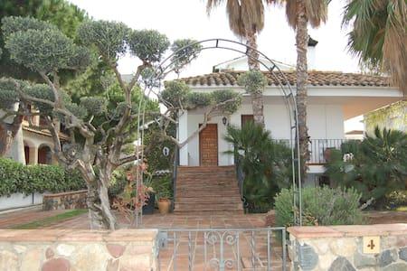 Apartament acollidor prop platja - Port Romà - Selveierleilighet
