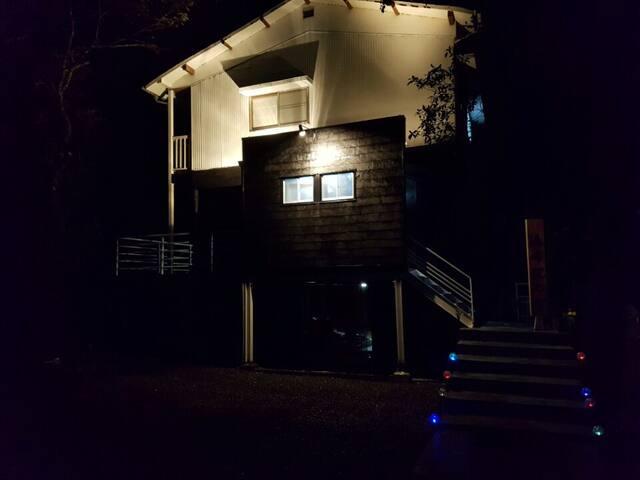 유후인역5분 대나부숲과 편백나무방 인기최고 - Yufu - Gästehaus