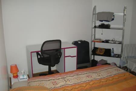 Le repos balnéolais - 巴涅(Bagneux) - 公寓