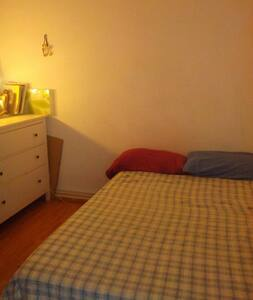 habitacion doble en barcelona - Barcelona - Muu