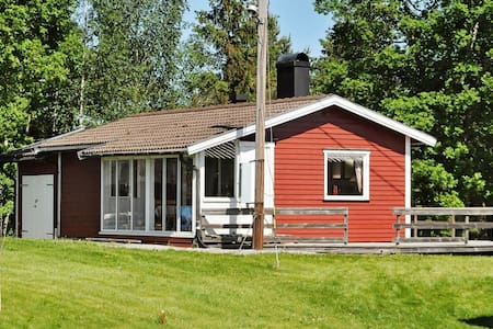 5 person holiday home in ÅRJÄNG