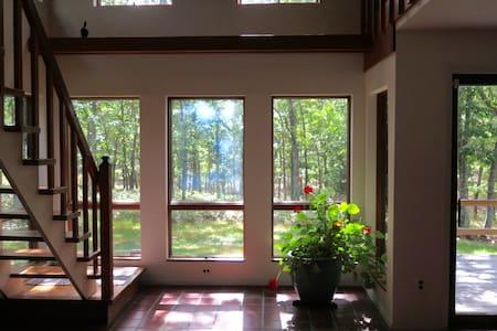 Quiet Retreat ~ Wainscott - Wainscott - Ház