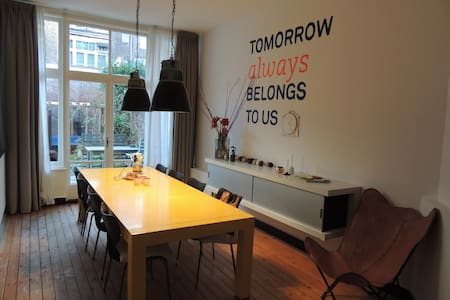 Spacious apartment close to city center & beach - Den Haag - Appartement