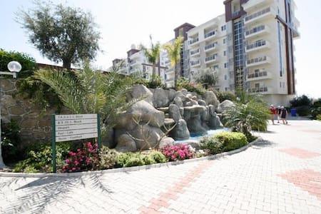 Orion City Duplex 4+1 - Avsallar Belediyesi - Wohnung