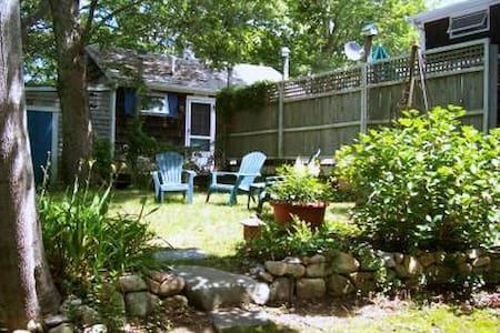 Chickadee Cottage Martha's Vineyard - Vineyard Haven - Casa
