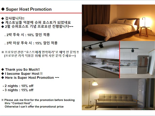 New!! Co~~~~zy Apartment - Enjoy JM(Jungmun) Life - Jungmun-dong, Seogwipo-si