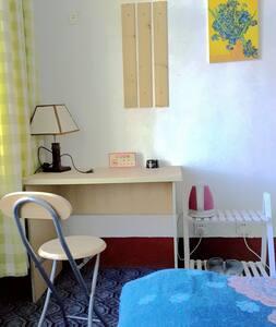 鲜花盛开的居所里面的舒适经济房 - Lasa Shi - Vila
