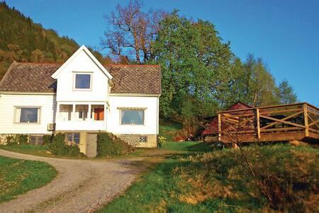 3 Bedrooms Farmhouse in Lonevåg - Lonevåg
