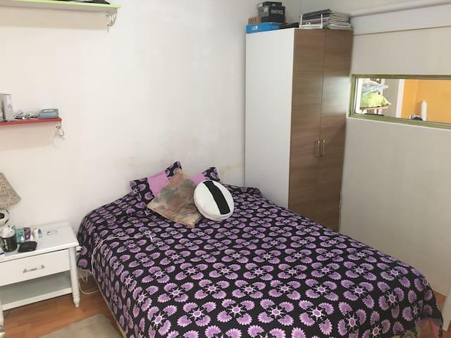 Habitación en casa privada - Puembo - Hus