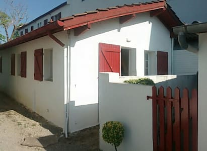 studio centre bourg Ascain - Ascain