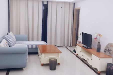 Xiamen North Station Vanke Square Hardcover Room - Xiamen - Leilighet