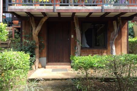 Hobbit house in Atenas - Atenas