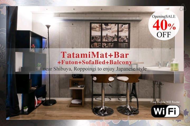 5 *40%OFF(4/4-6)TatamiBed+CherryGarden@Roppongi - Minato-ku - Lägenhet