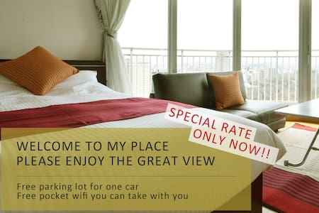 (0122) Special price +parking♥ Sapporo downtown - Sapporo