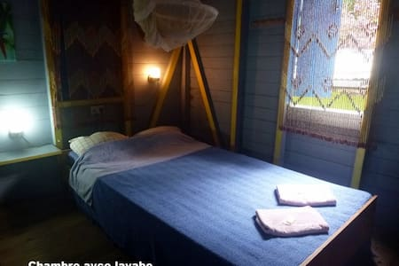 Chambre sur la plage de Salisbury ! - Baroui