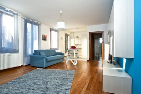 Gorgeous new apartment with terrace - Venezia