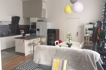 Superbe appartement lumineux proche CV - Dole - Διαμέρισμα
