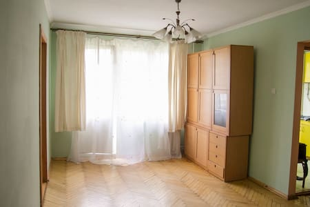 2 Rooms between Airport and Railway station WiFi - L'viv - Lakás