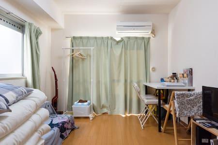 Shinagawa Haneda, Kamata private room number1 - Ōta-ku - Flat