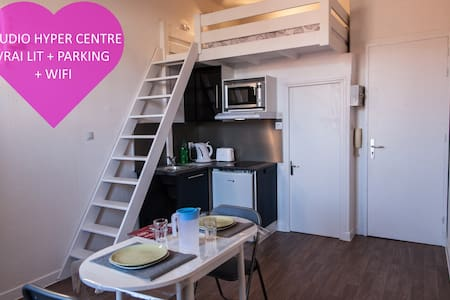 STUDIO HYPER CENTRE + PARKING + WIFI - Nantes