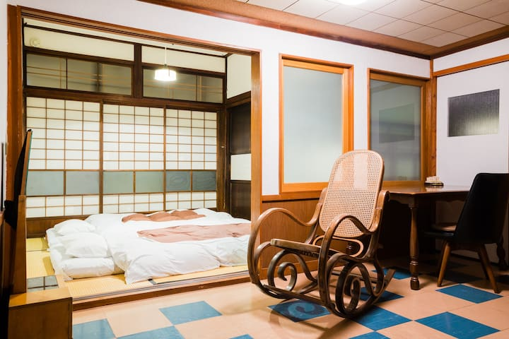 Guest House KURA Private room for 2 people