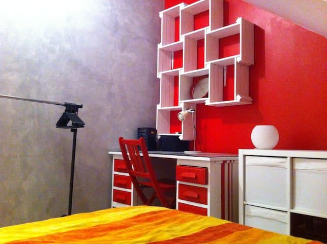 Petit appartement tout confort chez l'habitant - Brétigny-sur-Orge - Casa