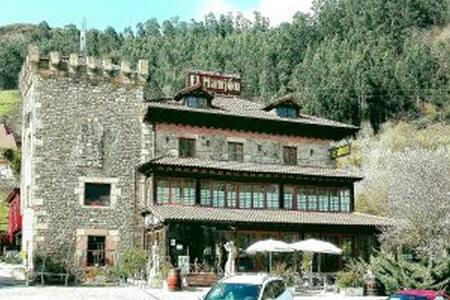 Posada Restaurante  Medieval El Manjon