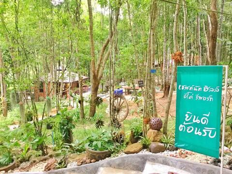 Chestnut Hill Eco Resort - Shawmuang Cottage