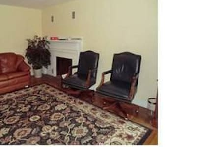 Fully Furnished Rooom In Independent House - Winchester - Casa