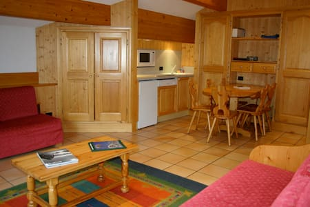 Chalet Lafarge, au Coeur de Courchevel 1850 - Saint-Bon-Tarentaise - Apartment