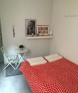 Chambre calme dans coeur historique - Nîmes