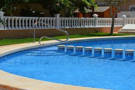 Equipped 2 bed Holiday Home near Town & Sea 2 - Torre de la Horadada - Hus