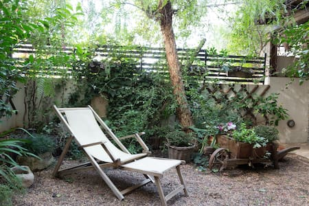 Cosy Apartment with garden Athens - Vrilissia