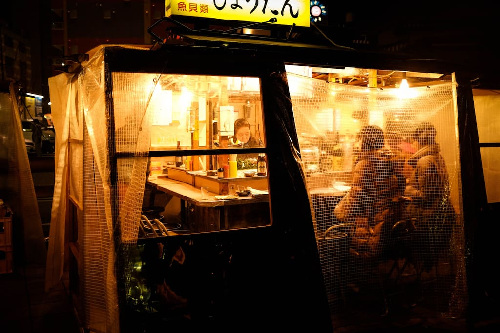 Yatai 5 min by walk from the house