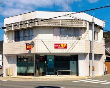 旅館YoKoー居酒屋陽子