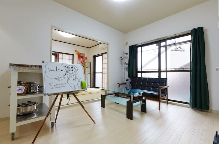 Free Wi-Fi. 7-minute from station - Matsudo-shi - Daire