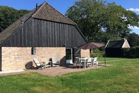 Landelijk gelegen vakantiehuis op de Veluwe - Hierden - Apartament