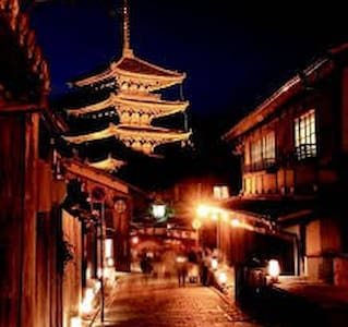 Close to Gion and many restaurants 5 min on foot - Kyoto