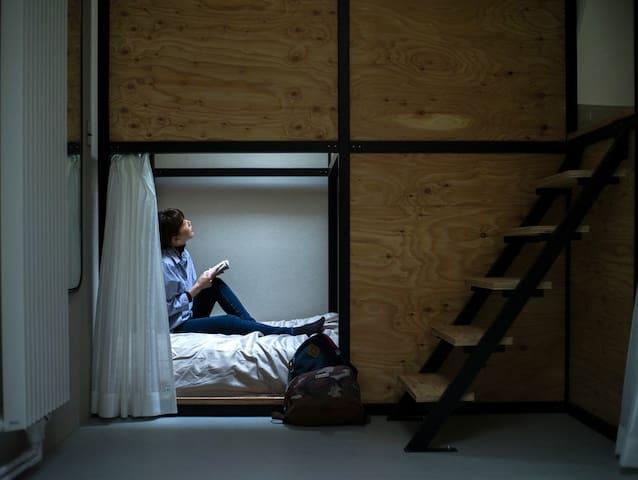 【ゲストハウス ushiyado】 女性専用Dormitory BS01