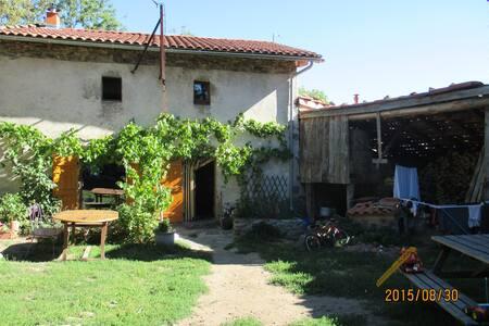 Maison de campagne en Auvergne - Saint-Jean-des-Ollières - House