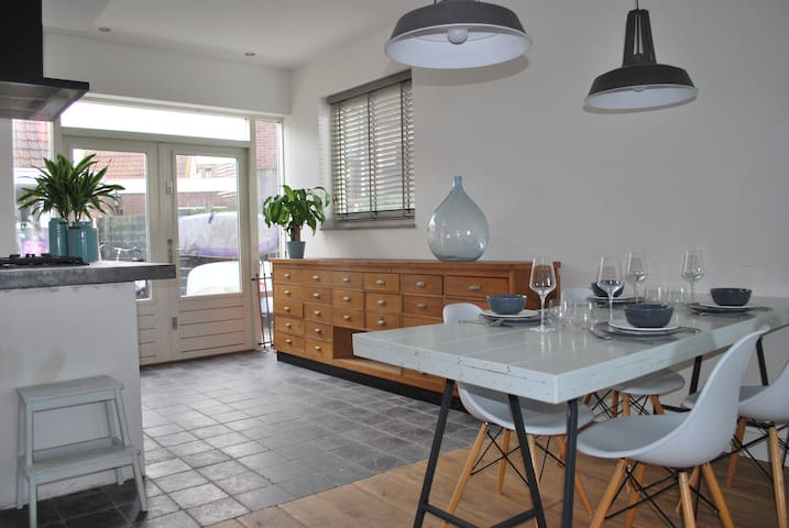 Cosy familyhouse for 4, 2 bedrooms - Wijk aan Zee