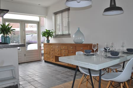 Cosy familyhouse for 4, 2 bedrooms - Wijk aan Zee - บ้าน