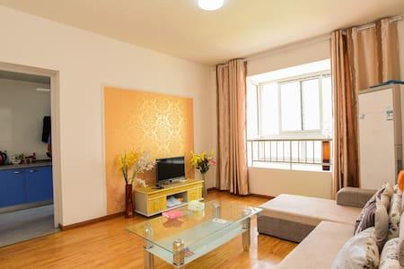 爱家公寓 近火车站 汽车站 瑶海公园 2室2厅1厨1卫1阳台豪华套房 - Hefei - Apartment