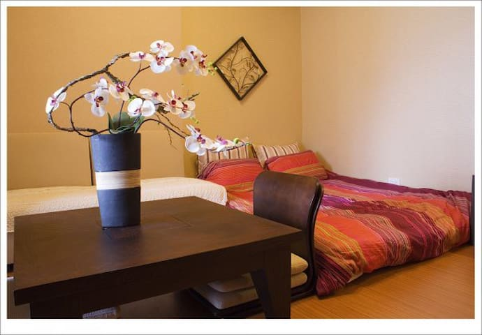 Tamsui suite with hot springs bathtub! (S) - Tamsui District - Apartment